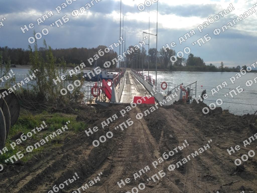 Наплавной мост через р. Абакан 2017 год